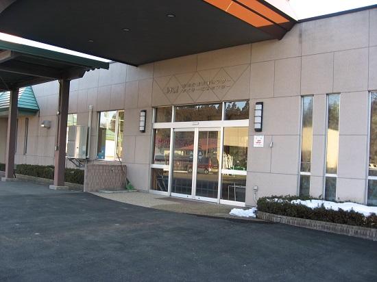 デイサービスセンター・在宅介護支援センター